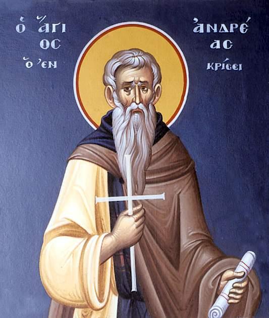 Άγιος Ανδρέας ο Οσιομάρτυρας «Ὁ ἐν τὴ Κρίσει» (17 Οκτωβρίου) | Το σπιτάκι  της Μέλιας
