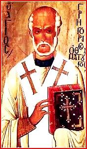 1117-san-gregorio-taumaturgo