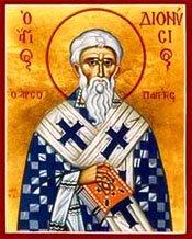 Resultado de imagem para Papa dionisio de alexandria